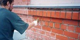 Как очистить кирпич от цемента – дедовские методы и современный взгляд