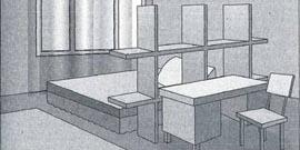 Фото - Как совместить спальню и кабинет планировкой и дизайном?
