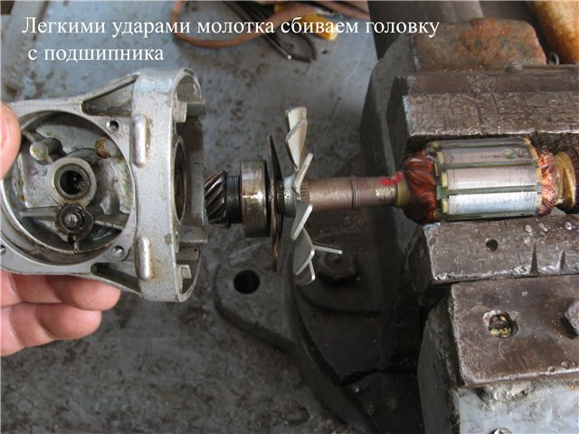 Фото ремонт болгарки своими руками