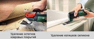 На фото - шабрение электрическим шабером, robotun.com.ua