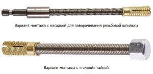 Фото вариантов монтажа строительных шпилек, крепковъ.рф