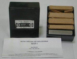 Фото образцов мер твердости металлов, luch.ru