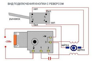 Схема подключения кнопки дрели – как исправить проблему? фото