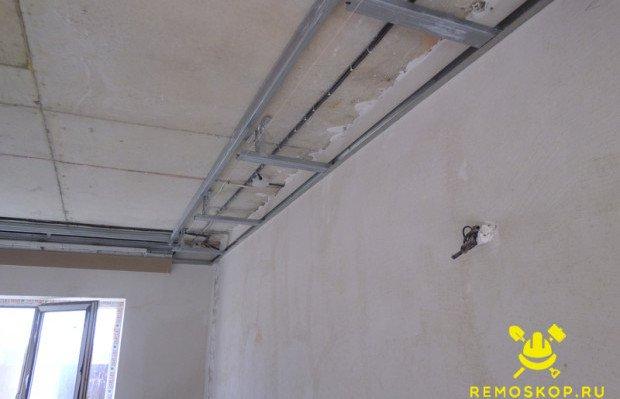 Конструкция для двухуровневого потолка
