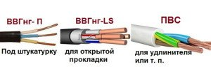 На фото - маркировка медных проводов для электропроводки, jelektro.ru