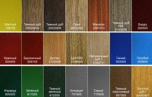 Фото цветовой гаммы накладок на подоконник, ellwin.ru