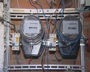 Фото обесточивания электропроводки, elecktrichestvo.ru