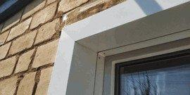 Отделка внутренних и внешних откосов пластиковых окон – какой вариант выбрать?