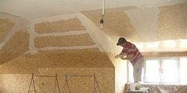 Потолок на мансарде – визитная карточка помещения под крышей