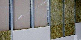 Звукоизоляция стен из гипсокартона – конструкция для шумопоглощения