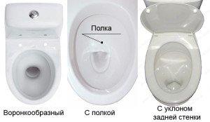 На фото - формы чаш унитазов, introdom.ru