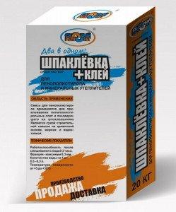 Фото клея для крепления листов пенопласта, skremont-st.ru