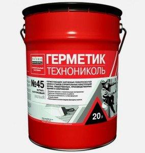 На фото - бутиловый герметик для окон ПВХ, teplolivam.ru