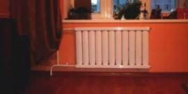 Как рассчитать количество секций радиатора для его наибольшей эффективности?