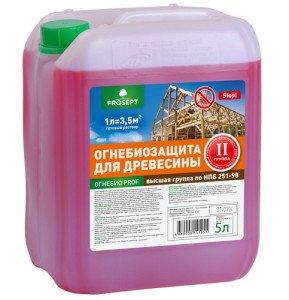 На фото - средство для противопожарной обработки древесины, pro-sept.ru