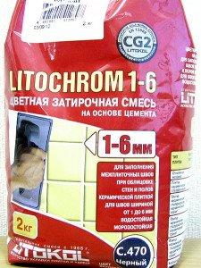 Фото влагостойкой цементной затирки для швов плитки, center-plitki.ru