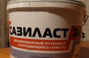 На фото - тиоколовый герметик для бетонных швов, avito.ru