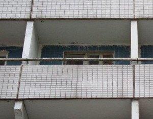 Фото металлических перил на лоджии, comfort-pluss.ru