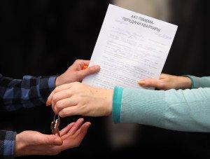 Фото документа на передачу права собственности, bn.ru