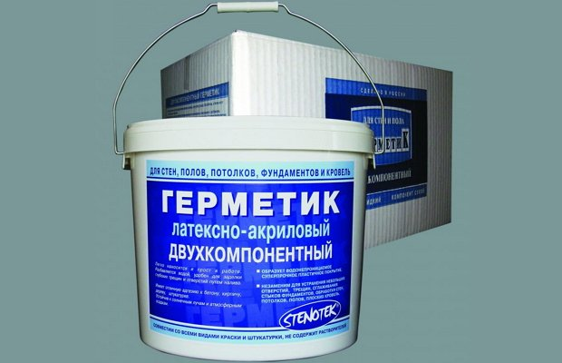 Двухкомпонентный состав для герметизации