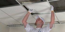 Подвесные кассетные потолки – стоит ли хотеть?