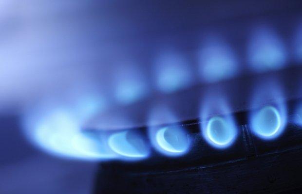 Природный газ для газового котла