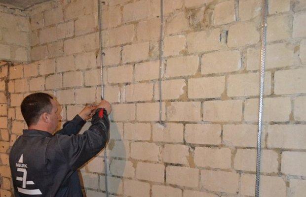 Маячковые профили из металла – гарантия получения ровных стен
