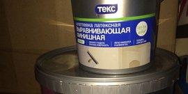 Латексная шпаклевка – какое преимущество гарантируют полимеры?
