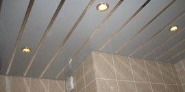 Металлический реечный потолок – делаем ванную комнату элегантной и практичной