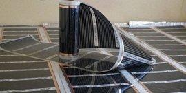 Пленочный теплый пол – инновационная система обогрева помещений