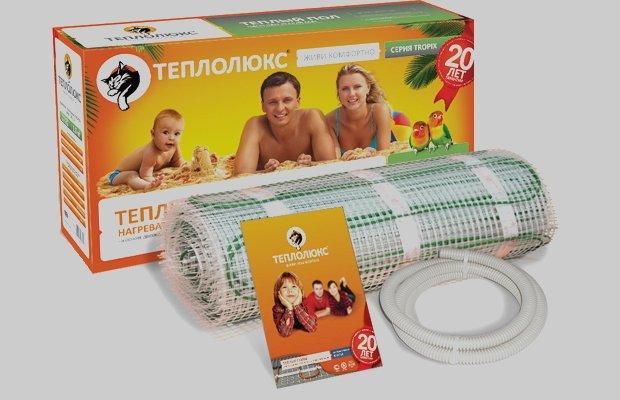 Электрическая нагревательная система «Теплолюкс»