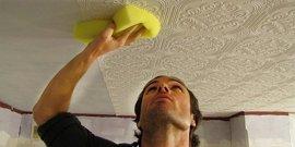 Как правильно клеить обои на потолок?