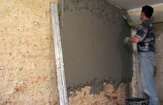 Подготовка стен к оштукатуриванию – важный этап