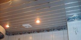 Реечный потолок своими руками – дело мастера боится!