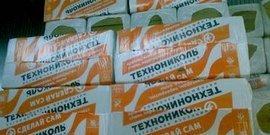 Пароизоляция ТехноНиколь – оптимальная влажность и температура в вашем доме!