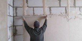 Как штукатурить стены – открываем себя в новой строительной роли