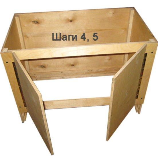 Сборка деревянного короба для брудера