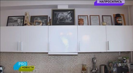 Квартира Егора Крида