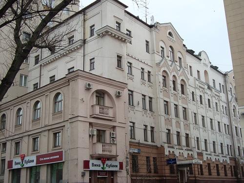 Квартира Григория Лепса
