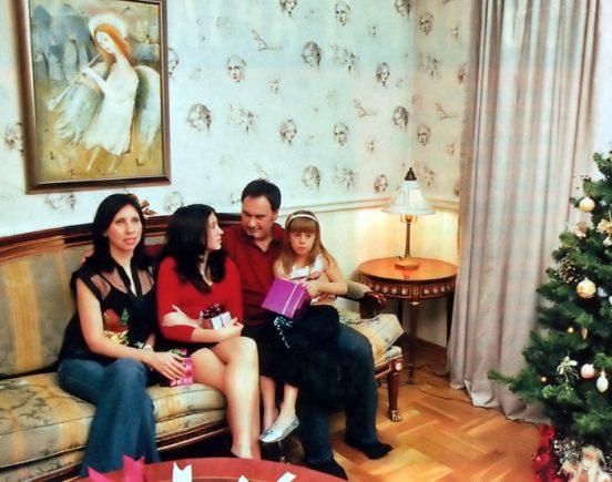 квартира меладзе