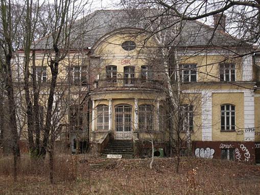 дом людмилы путиной