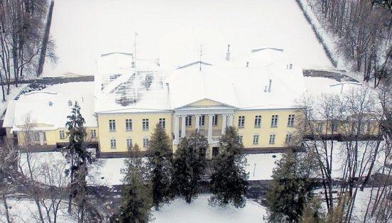 Где живёт Наина Ельцина