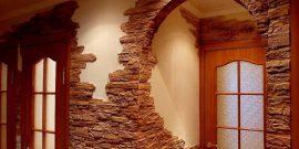 Необычные арки в доме: фото-подборка примеров