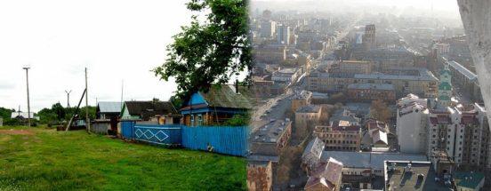 Город или деревня