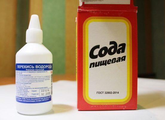 Перекись водорода и сода