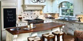 Кухня, продуманная до мелочей