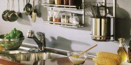 9 советов, которые помогут сделать маленькую кухню более просторной